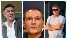 Наско и Боби поискаха акциите на синия клуб - легендите размахаха пръст на Божков: Не може да унищожиш реликва като Левски!