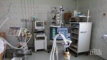 Русия спира употребата на респираторите, причинили пожари в две болници
