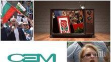 СКАНДАЛ В ПИК: Каруцарски псувни в телевизията на Корнелия Нинова! Ще глоби ли СЕМ червената медия (ВИДЕО 18+)