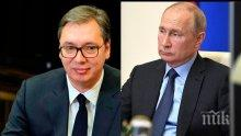 Вучич и Путин се чуха по телефона за коронавируса и други важни теми