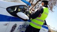 Задържаха македонец, поставен под карантина у нас, при опит да напусне България
