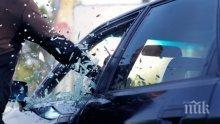 Разсеян шофьор забрави да заключи колата си, обраха му парите
