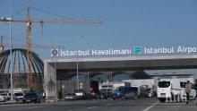 КРАЙ БОСФОРА РАЗХЛАБВАТ КАИША: Турция обяви кога отваря границата с България