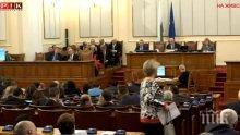 ИЗВЪНРЕДНО В ПИК TV: Депутатите удължиха работното си време до окончателното приемане на Закона за здравето - гледайте НА ЖИВО