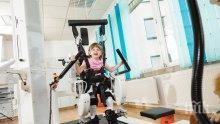 Робот в София ще развижва деца с церебрална парализа
