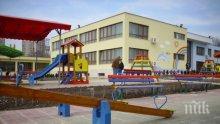 Излиза първото класиране за прием в столичните ясли и детски градини