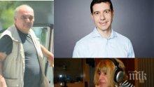 """НЕДЯЛКО НЕДЯЛКОВ: Връх на абсурда в БНР - радиото гине! Директорът е в отпуск в САЩ, ментето Бабикян шества из ефира, """"Хоризонт"""" е без шеф 8 месеца, СЕМ спи..."""
