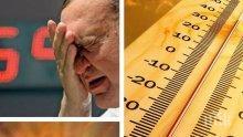 ВРЕМЕТО ПОЩУРЯ: Юлски жеги заради африкански прах през май - до седмица пълен обрат. Вятър с пясък от Сахара ни превърна в пустиня (СНИМКИ)