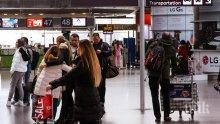 ЕК не подкрепя карантината за пътуващите и здравните сертификати