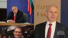 ЕКСПЕРТНО: Проф. Огнян Герджиков каза кой е собственик на Левски