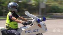 Полицаи на мотори заловиха джигит с БМВ