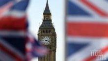 Крайнодесни готвят протести с погроми срещу карантината в Англия