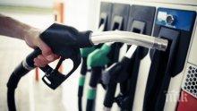 Държавата създава верига от бензиностанции, петролният резерв става фирма</p><p>