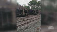 ИЗВЪНРЕДНО: Товарен влак дерайлира, обърнаха се 10 вагона с руда