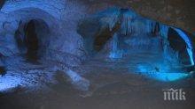 """Международни археолози: Първите хора в Европа са обитавали пещерата """"Бачо Киро"""""""