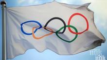 Полиция дебне олимпийците на Белмекен...