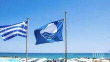 Гърция отваря от събота плажове при спазване на строга дистанция