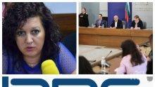 СКАНДАЛНО В ПИК: В БНР съвсем изнагляха - държавното радио спира излъчването на брифингите от Министерския съвет със заповед (ДОКУМЕНТ)