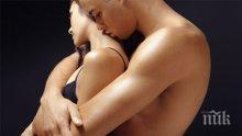 6 знака, че сте обсебени от връзката си