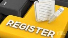 Създават единен регистър по устройството на територията