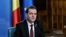Премиерът на Румъния oбeщaвa paбoтa зa 700 000 бeзpaбoтни pyмънци