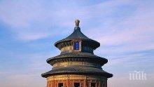 В Пекин отварят детските градини и училищата през юни