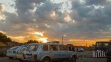 Операция в Нова Загора: Полицията откри половин килограм чист хероин (СНИМКИ)