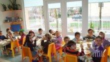 Детските градини ще отворят само с до 12 деца в група