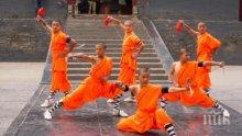 Вижте съветите на монах от Шаолин за вечна младост