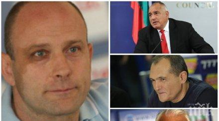 Тити Папазов за цирка на Божков и Сашо Куриера: Лоша пиеса с възможно най-лошия актьор - целта беше да се злепостави Борисов