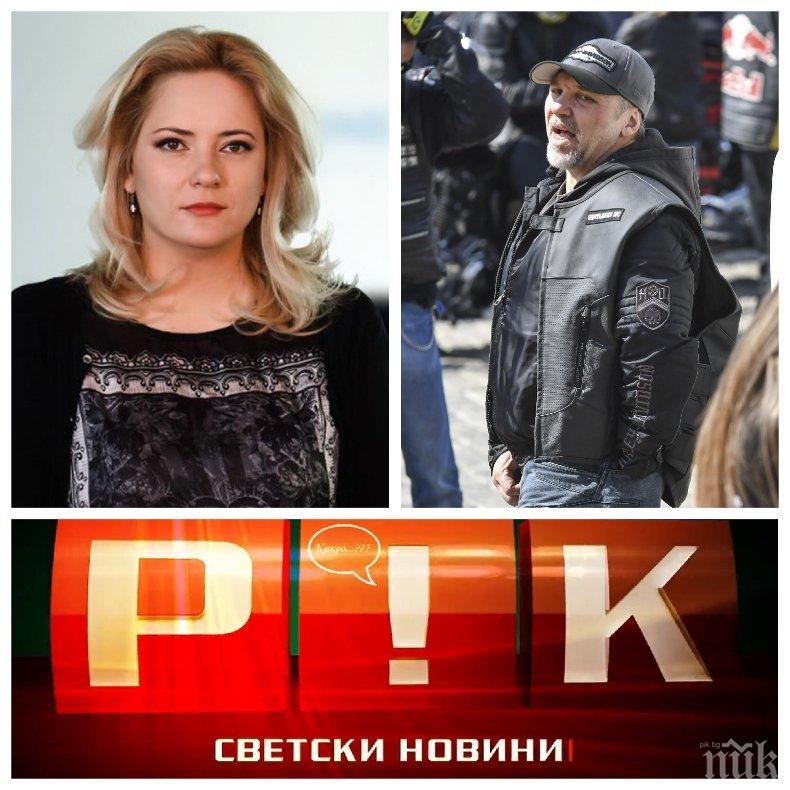 САМО В ПИК TV: Лора Крумова в топла връзка със Златко Баретата - ето какво я свързва с ъндърграунд боса