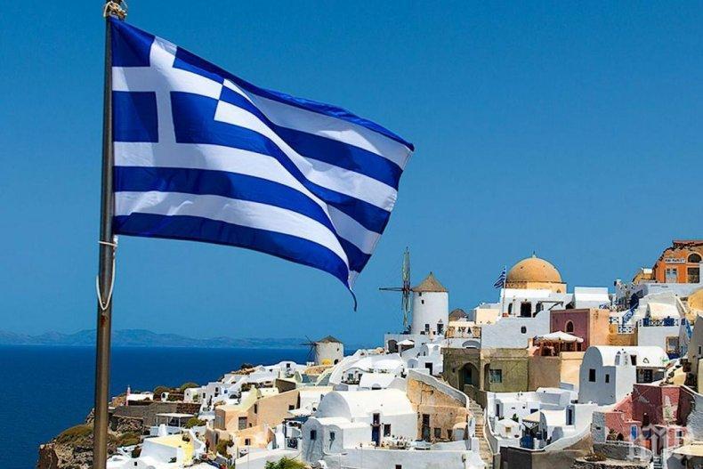 Гърция отвори Маказа за Великден