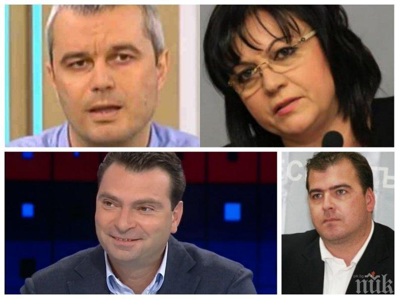 """Социалисти с коментар пред ПИК за горещата целувка между БСП и """"Възраждане"""" - защо Корнелия Нинова пристана на разследвания Копейкин"""
