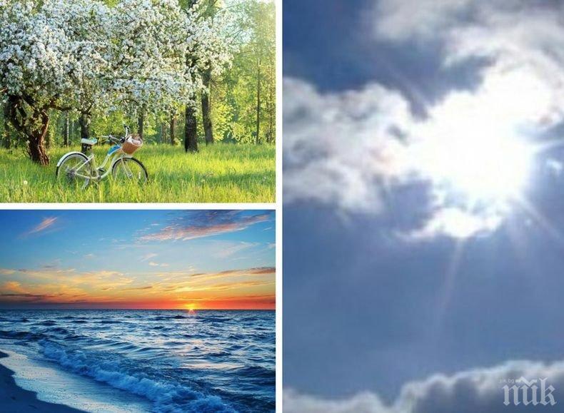 ГОРЕЩ ДЕН: Слънчево и топло, а температурите на места ще стигнат... (КАРТА)