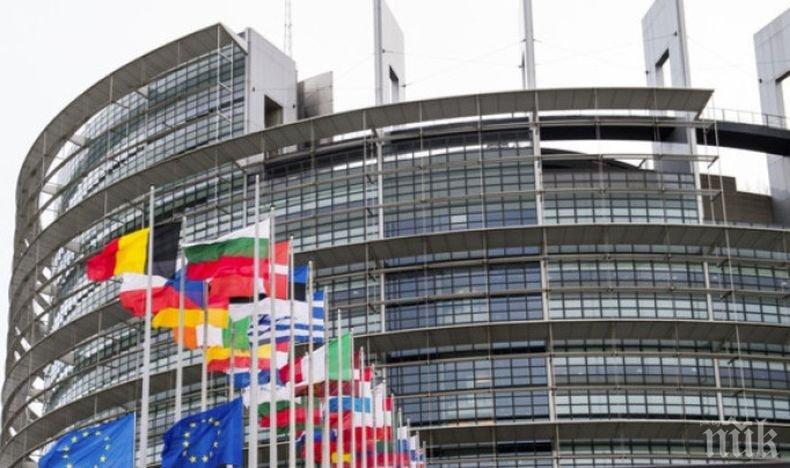 Европарламентът поиска ЕК да представи план за действие в извънредни ситуации