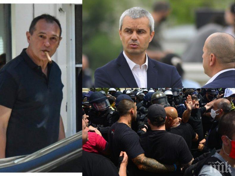 РАЗКРИТИЕ: Васил Божков и Георги Папазки организират протестите срещу Борисов (СНИМКА)