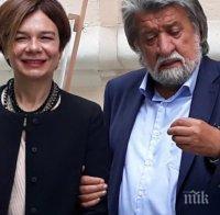СЛЕД КРАЯ НА МЕРКИТЕ: Снимаме филм с Турция за любовта на Ататюрк и Димитрина Ковачева