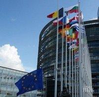 Словения може да блокира Северна Македония за ЕС – ето причината