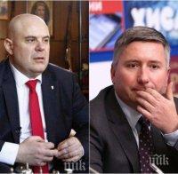 Гешев: НПО-та на Прокопиев канонизират Божков. Горанов е разпитан по делото му. Държавата не направи достатъчно за връщането на Цветан Василев (ВИДЕО/СНИМКИ)
