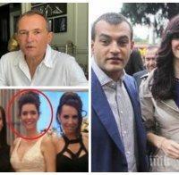 васил божков отишъл сватбата сина ива софиянска