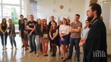 Св. Синод предлага православието да се включи в избираемите часове в училище