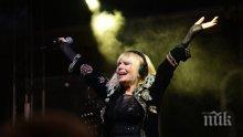 ЗА ГОДИШНИНАТА: Левски с покана към Лили за онлайн концерта на 24 май