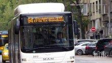 ПОСЛЕДНО: Пуснаха климатиците в градския транспорт в София