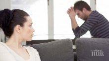 Кои фактори убиват връзката ви и как да се справите с тях