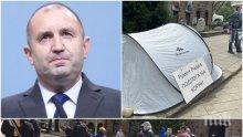 ИЗВЪНРЕДНО В ПИК TV: Протестът срещу Румен Радев продължава - хора от цялата страна искат оставката му (ОБНОВЕНА)