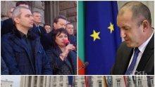 """САМО В ПИК: Ето ги """"честните"""" във властта, назначени от Румен Радев - всички областни управители на президента са от БСП и оплетени в далавери (СПИСЪК)"""