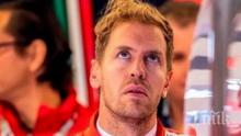 """Шефът на тима на """"Макларън"""":  Себастиан Фетел ще напусне Формула 1"""