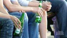 СЗО: Българските юноши са на първите места по тютюнопушене, употреба на алкохол и канабис и ранен сексуален живот