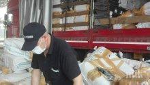УДАР НА МИТНИЦИТЕ: Спипаха контрабандни лични предпазни средства и стоки с логото на известни марки