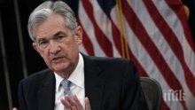 Председателят на Федералния резерв на САЩ: Фед ще запази почти нулевите лихви, докато икономиката се възстановява